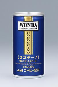 ワンダ ココチーノ』