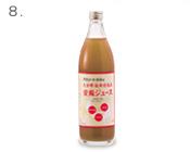大分県伝承仕込み 紫蘇ジュース
