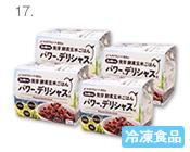 3日寝かせ 発芽 酵素玄米ごはん パワー、デリシャス。【12食】