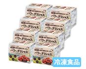 3日寝かせ 発芽 酵素玄米ごはん パワー、デリシャス。【24食】