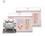 熊本産 柿渋の湯 2箱セット