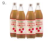 大分県伝承仕込み 紫蘇ジュース 4本セット