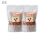 タンパク質を無添加お豆で摂る 2袋セット